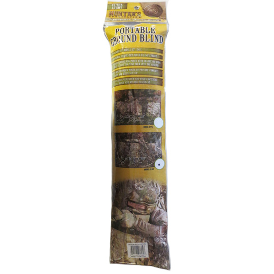 MOSSY OAK PORTABLE GROUND BLIND MODEL:07362