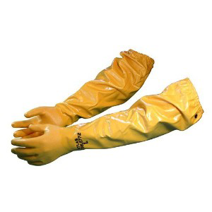 Atlas 26 Chemical Resistant Gloves